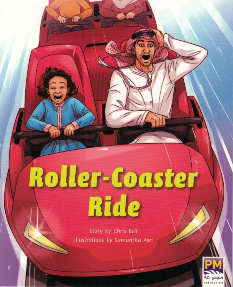 Roller-Coaster Ride new cover